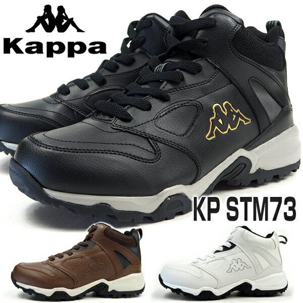 【特価】 スノトレ メンズ カッパ Kappa KP STM 73 クレアティーボ 防水 ウィンターブーツ 冬靴 通勤 通学 幅広