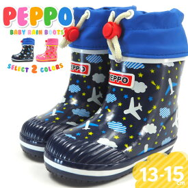 【特価/即納】 ASAHI アサヒ 長靴 雪 PEPPO ペポ R801UL KL6509 キッズ レインブーツ ラバーブーツ ベビーシューズ 防寒 防滑 防水