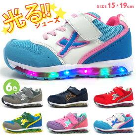 【即納】 スニーカー キッズ SHOCK light ショックライト 3705 光る靴 光るスニーカー 子供靴 キッズシューズ