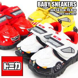 【即納】 トミカ ベビーシューズ パトカー パトロールカー 消防車 キッズ スニーカー 男の子 子供靴 2サイズ対応
