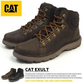 【特価】 【即納】 ワークブーツ メンズ キャタピラー CAT EXULT レザー 幅広 クッション性