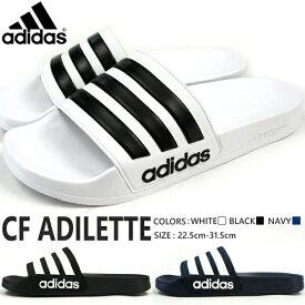 シャワーサンダル メンズ レディース アディダス adidas CF ADILETTE アディレッテ AQ1701 AQ1702 AQ1703 スポーツサンダル