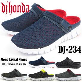 クロッグサンダル メンズ dj honda ディジェイホンダ DJ-234 マリンシューズ サボサンダル 作業履き スニーカー