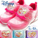 【期間限定】Disney ディズニー プリンセス スニーカー DN C1225 PRN キッズ キッズ キッズシューズ ラプンツェル アリエル シンデレラ 子供靴