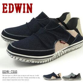 軽量2WAYスニーカー メンズ エドウィン EDWIN EDW-7535 スリッポン 軽量設計 かかとが踏める 幅広 3E相当 ヴィンテージ加工 スリッパ履き