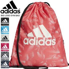 ジムバッグ キッズ アディダス adidas ビッグロゴジムバッグ FSX22 FSX23 FSX24 ジムサック スポーツバッグ ナップザック リュック 子供 部活 クラブ 鞄 かばん