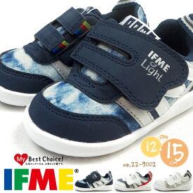 イフミー IFME ベビーシューズ 22-9002 キッズ ファーストシューズ ベビースニーカー 子供靴 通園 軽量 運動靴 プレゼント 出産祝い チェック柄 ストライプ柄 マーブル柄