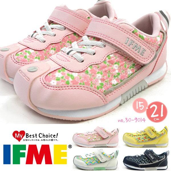 イフミー IFME スニーカー 30-9014 キッズ ファーストシューズ ベビースニーカー 子供靴 通園 軽量 運動靴 プレゼント 出産祝い 花柄
