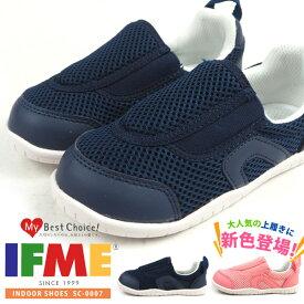 イフミー IFME 上履き SC-0007 キッズ スクールシューズ うわばき 上靴 スニーカー 子供靴 学校用 保育園