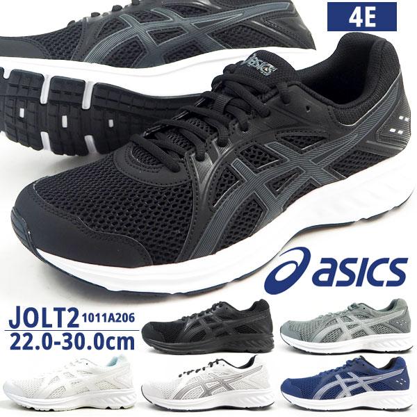 【即納】ランニングシューズ メンズ アシックス asics JOLT 2 1011A206 ジョギング マラソン ウォーキング トレーニング