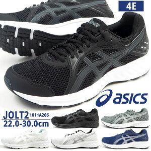 【即納】ランニングシューズ メンズ アシックス asics JOLT 2 1011A206 ジョギング マラソン ウォーキング トレーニング レディース