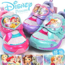 【即納】 Disney ディズニー プリンセス スニーカー 7410 7411 7412 女の子 キッズシューズ ラプンツェル アリエル ベル アナと雪の女王 アナ雪 ソフィア 子供靴