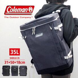 コールマン Coleman バックパック シールド35 SHIELD 35 メンズ レディース リュック リュックサック アウトドア スポーツ 防水 スクエア型 ボックス型 バッグ デイパック 通学 部活 B4 BOX