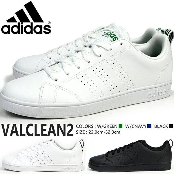 VALCLEAN2 バルクリーン2 FF99251 FF99252 FF99253 アディダス adidas スニーカー メンズ ローテクスニーカー ホワイトスニーカー 白靴