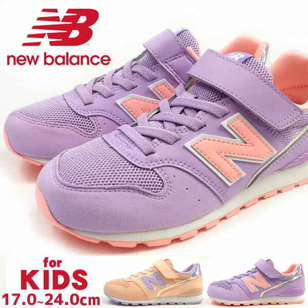 【即納】 new balance ニューバランス スニーカー YV996 キッズ M1/M2 子供靴