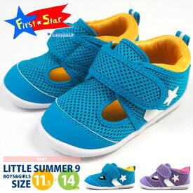 コンバース CONVERSE ベビーサンダル LITTLE SUMMER 9 キッズ リトルサマー 9 ベビーシューズ 男の子 女の子 赤ちゃん 子供靴