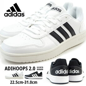 アディダス adidas スニーカー ADIHOOPS 2.0 アディフープス2.0 EG3970 B44699 メンズ レディース ローカット 軽量 カジュアル シンプル 定番 レザー