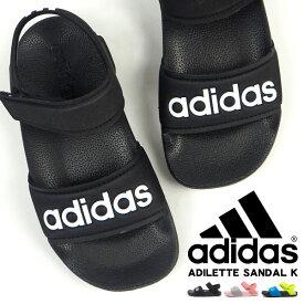 アディダス adidas サンダル ADILETTE SANDAL K G26876 G26879 EG2133 キッズ アディレッタ スポーツサンダル 子供靴 ジュニア スポサン 男の子 女の子