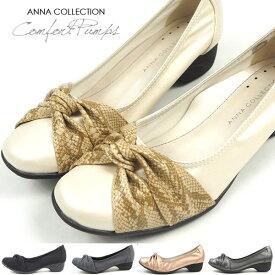 パンプス レディース ANNA COLLECTION アンナコレクション 527 カッターパンプス ツイストリボン スクエアトゥ