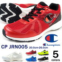 【期間限定】チャンピオン Champion スニーカー CP JRN005 キッズ ジュニア 学校 運動靴 白スニーカー 反射板 ランニ…