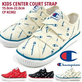 スニーカー キッズ チャンピオン Champion KIDS CENTER COURT STRAP CP KC002 ジュニア 男の子 女の子 軽量 幅広 ベルクロ 通学 学校靴 白スニーカー 黒スニーカー