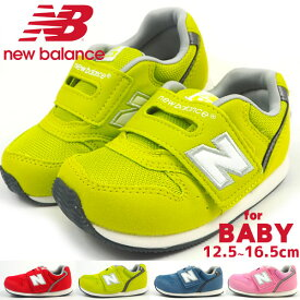 new balance ニューバランス スニーカー IV996 キッズ ベビー 女の子 男の子