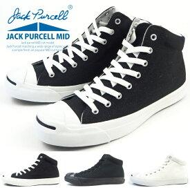 コンバース CONVERSE スニーカー JACK PURCELL MID 1C832 1C833 1C834 メンズ レディース ジャックパーセル ミッド 正規品 定番 ブラック ホワイト ミッドカット