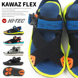 HI-TEC adapter ハイテック スポーツサンダル カワズ フレックス KAWAZ FLEX メンズ レディース スポサン アウトドア レジャー 海 川 2019年モデル