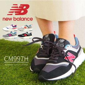 ニューバランス スニーカー CM997H AI AH AJ レディース 本革 レザー 国内正規品 ライフスタイル ジョギング ウォーキング