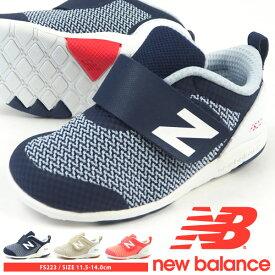 ニューバランス new balance スニーカー FS223 NVI BEI PKI キッズ ベビーシューズ 女の子 男の子 ファーストシューズ プレゼント 子供靴