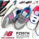 ニューバランス スニーカー PZ997H AI AH AJ キッズ new balance 本革 レザー 牛革 子供靴 通学 通園 運動靴 プレゼント