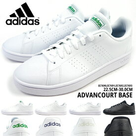 アディダス adidas スニーカー ADVANCOURT BASE アドバンコート ベイス EE7690,EE7691,EE7692,EE7693 メンズ レディース メンズ レディース ローカット デイリーユース カジュアル 定番 白 黒 3本ライン