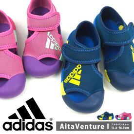 アディダス adidas ウォーターシューズ AltaVenture I D97199 D97198 キッズ アクアシューズ ベビーサンダル 速乾 男の子 女の子 子供靴 アルタベンチャー
