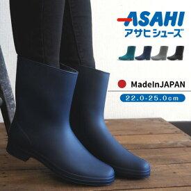 婦人 長靴 レインブーツ レディース アサヒシューズ ASAHI アサヒ R306 婦人長靴 婦人レインブーツ 日本製 国産 細身 軽量 無地 シンプル 雨の日 庭 ガーデニング 家庭菜園