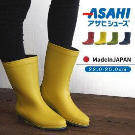 婦人 長靴 レインブーツ レディース ASAHI アサヒシューズ R307 婦人長靴 婦人レインブーツ 日本製 国産 軽量 無地 シンプル 雨の日 庭 ガーデニング 家庭菜園