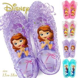 ディズニー Disney サンダル 7131 7349 7350 キッズ クリアサンダル ガラスの靴 プリンセス ソフィア アナと雪の女王 キャラクター バレエシューズ バレエサンダル