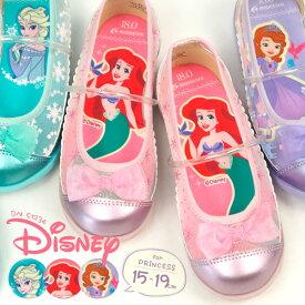 ディズニー Disney サマーシューズ DN C1234 キッズ アリエル エルサ ソフィア アナ雪 バレエシューズ リボン 女の子 子供靴 ムーンスター