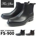 レインブーツ サイドゴアブーツ メンズ FiveStar ファイブスター FS-900 長靴 完全防水 ショートブーツ 雨靴 レインシューズ