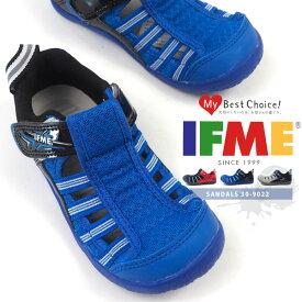 IFME イフミー サンダル 30-9022 キッズ ウォーターシューズ アクアシューズ 海水浴 プール 男の子 子供靴