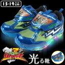リュウソウジャー 靴 光る靴 スニーカー キッズ 騎士竜戦隊リュウソウジャー スーパー戦隊シリーズ RS3055-02 マジックテープ 光るスニーカー フラッシュスニーカー 子供靴