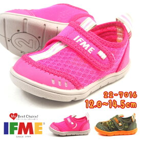 【特価】イフミー IFME スニーカー 22-7016 サンダル ベビー ベビーシューズ 子供靴 子ども 男の子 女の子