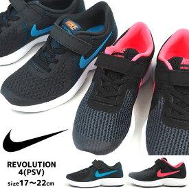 【ポイント10倍】NIKE ナイキ スニーカー NIKE REVOLUTION 4(PSV) 943305 943307 キッズ レボリューション 4 PSV 男の子 女の子 運動靴
