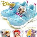 ディズニー Disney スニーカー DN C1244 キッズ キッズ ジュニア 光る靴 LED搭載 アナ雪 エルサ オラフ アリエル アリス プリンセス ベルクロ