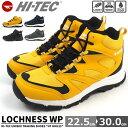 アウトドアシューズ 防水靴 メンズ レディース ハイテック HI-TEC LOCHNESS WP HT HKU25W ウィンターシューズ 防水設…