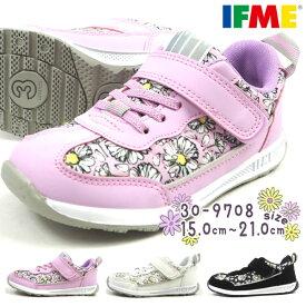 イフミー IFME スニーカー 30-9708 キッズ キッズシューズ 子供靴 子ども 女の子 安全 安心 かわいい
