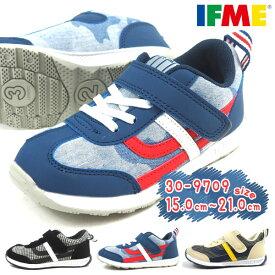 イフミー IFME スニーカー 30-9709 キッズ キッズシューズ 子供靴 子ども 男の子 女の子 軽量 安全 安心