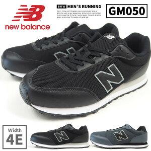 ニューバランス new balance ランニングシューズ GM050 LB LK メンズ 4E 幅広設計 軽量 ジョギング スポーツ コンフォートスニーカー