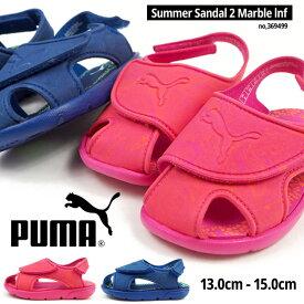 プーマ PUMA サンダル Summer Sandal 2 Marble luf サマーサンダル 2 マーブル インファント 369499 02 03 キッズ ベビー 男の子 女の子 サマーサンダル 軽量 スポーツサンダル ベルクロ ピンク 青 ブルー