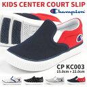 チャンピオン Champion スニーカー KIDS CENTER COURT SLIP キッズセンターコート SLIP CP KC003 キッズ 子供靴 スリ…