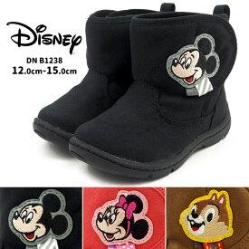 【特価/残りキャメル/12.0cmのみ】ディズニー Disney ブーツ DN B1238 キッズ ベビー ムートン チップ デール ミッキー ミニー チップ&デール ミッキーマウス ミニーマウス